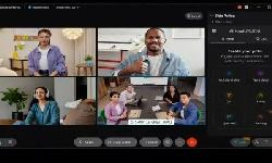 https://safirsoft.com Cisco extends feature offerings for hybrid work, debuts Webex Suite