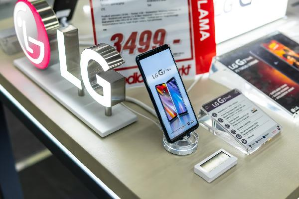 https://safirsoft.com LG's last-ever phone has rolled off the production line