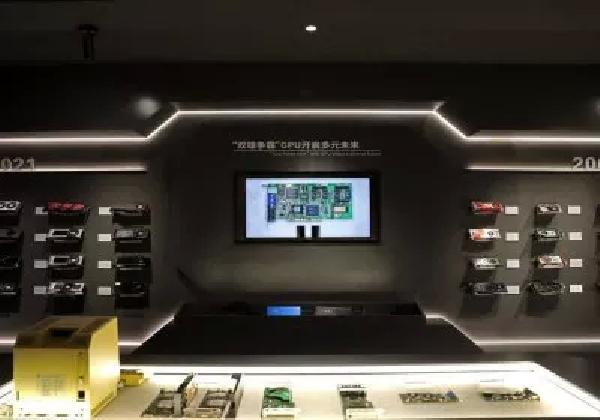 https://safirsoft.com Colorful and Nvidia are opening the world's first GPU museum