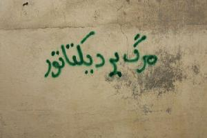 https://safirsoft.com A new program helps Iranians hide messages in full view